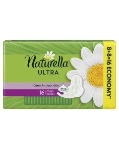 Naturella Ultra Duo Maxi ulošci, 16 komada