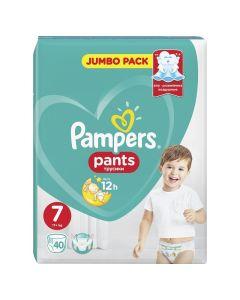 Pampers Pants JP pelene gaćice, veličina 7 (17+ kg), 40 komada